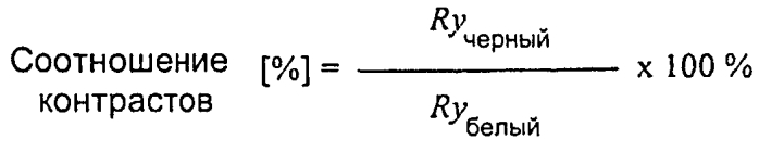 Способ получения осажденного карбоната кальция, осажденный карбонат кальция и его применения