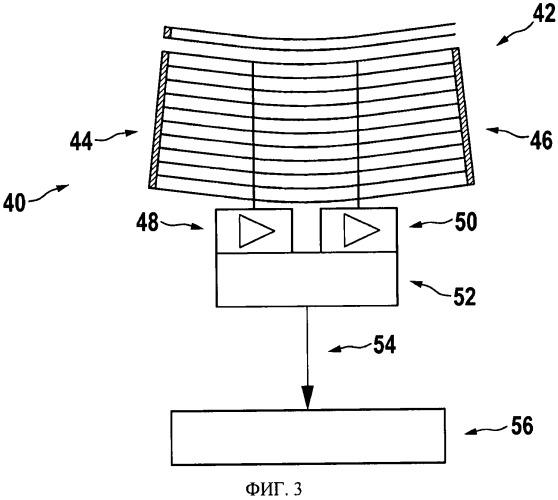 Способ и устройство для получения по меньшей мере одного выходного сигнала