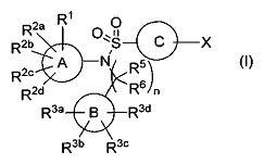 Сульфонамидные соединения, обладающие антагонистической активностью в отношении trpm8