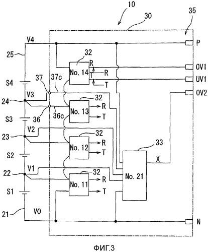 Аккумуляторная батарея для электроинструмента