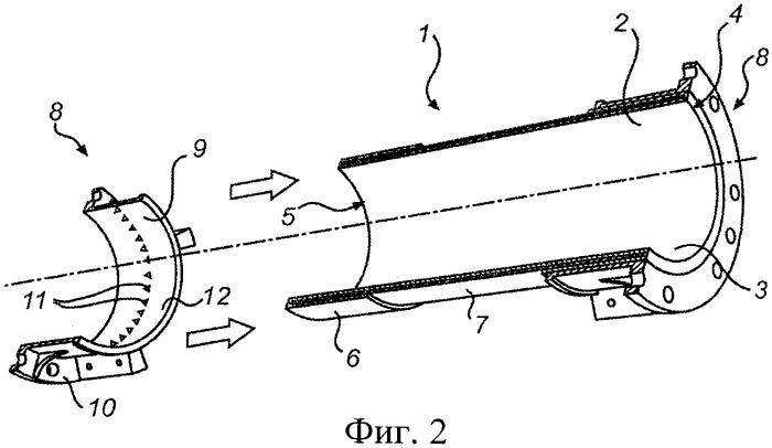 Металлическая труба, имеющая эластомерное покрытие, соединительное устройство и система для транспортировки материала на минералоперерабатывающих заводах