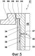 Модульная лопатка или лопасть для газовой турбины и газовая турбина с такой лопаткой или лопастью