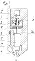 Электромеханическая форсунка для аккумуляторной топливной системы двигателя внутреннего сгорания