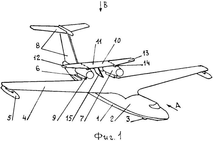 Самолет-амфибия