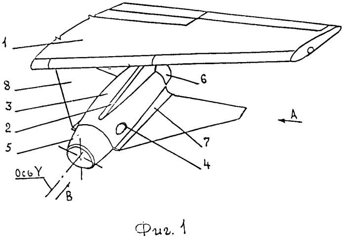 Корпус реактивного двигателя, установленного под крылом летательного аппарата