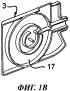 Ингаляционное устройство для сухого порошка