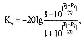 Устройство для измерения параметров электромагнитной волны