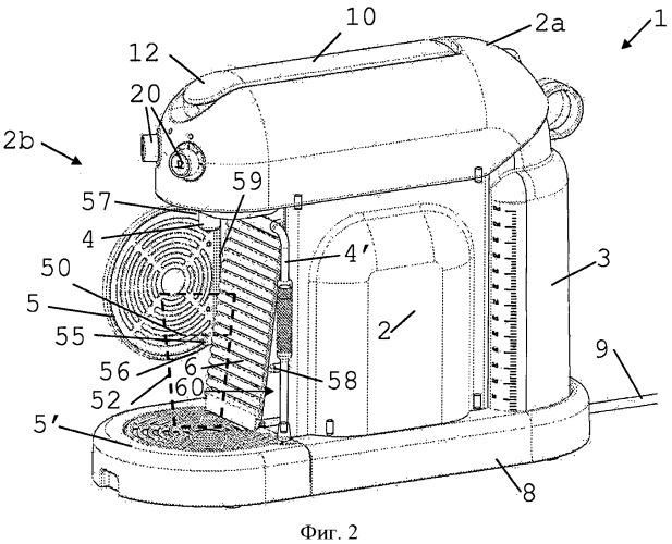 Эргономичное сервисное устройство для машины для приготовления напитков