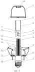 Светодиодная лампа общего назначения