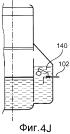 Усовершенствованное устройство ограничения последствий объемного пожара в помещении