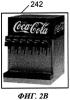 Способ управления заказами и выдачей продуктов, включая напитки, и способ использования контейнера в качестве указательного устройства
