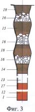 Способ формирования короткой комбинированной забойки взрывных скважин и устройство для его осуществления
