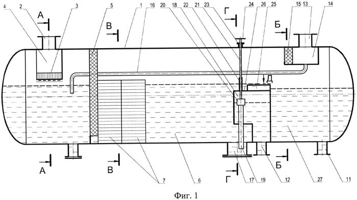 Аппарат для разделения и дегазации жидкости