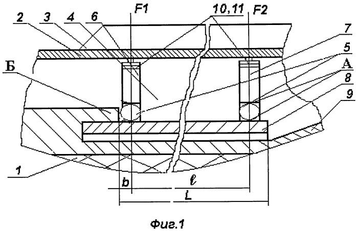 Хвостовой блок управляемого реактивного снаряда, запускаемого из трубчатой направляющей