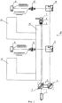 Оптическая система стенда для измерения горизонтального угла