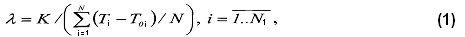 Способ характеристики неоднородности и определения теплопроводности материалов (варианты) и устройство для его осуществления