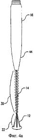Ротационный эндодонтический файл с фрикционным зажимом