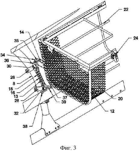 Крепежное устройство грузовой корзины для вертолета и способ его использования