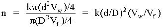 Эмульгатор и способ определения параметров для эмульгатора