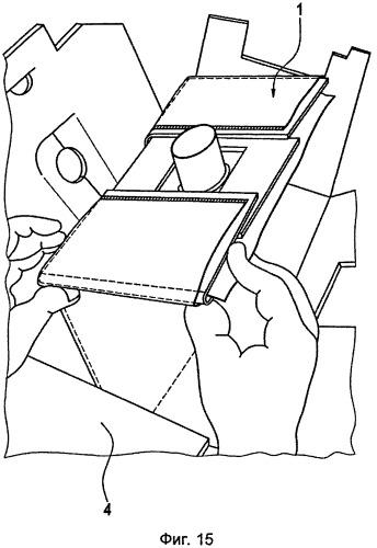Приемный резервуар для смазочных материалов
