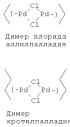 Способ получения фенилзамещенного гетероциклического производного посредством способа сочетания с использованием соединения палладия