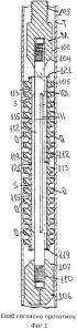 Свабовая мандрель для насосно-компрессорной трубы