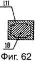 Способ добычи ударным резанием и горный комбайн ударного резания для осуществления способа