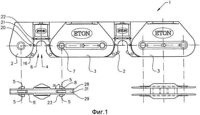 Несущее звено, конвейерная цепь, содержащая множество несущих звеньев и система транспортировки материалов и деталей, содержащая множество конвейерных цепей
