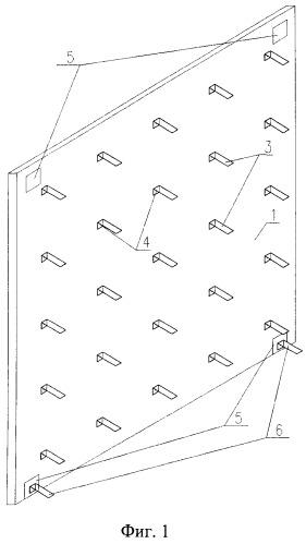 Способ монтажа наружной стены с вентилируемым навесным фасадом