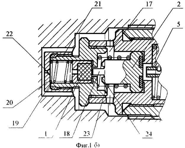 Воздухораспределитель тормоза железнодорожного подвижного состава и способ настройки параметров