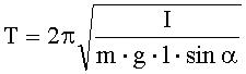 Горизонтальный маятниковый измеритель угла
