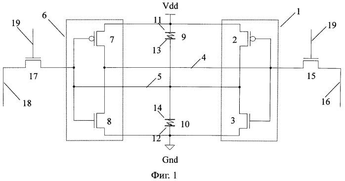 Радиационно-стойкая энергонезависимая программируемая логическая интегральная схема
