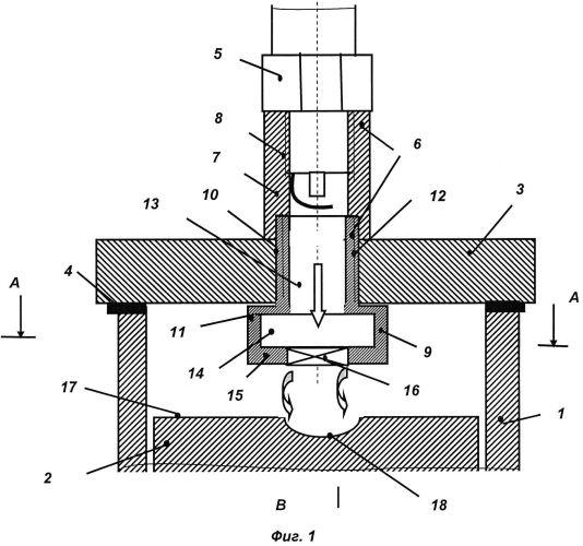 Двигатель внутреннего сгорания и воспламенитель