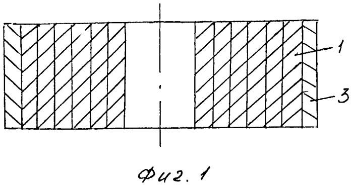 Способ в.г. вохмянина получения малых и сверх малых высот канальных отверстий в устройствах протока жидкостей и газов