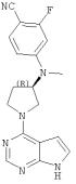 Пирролопиримидиновые соединения и их применения