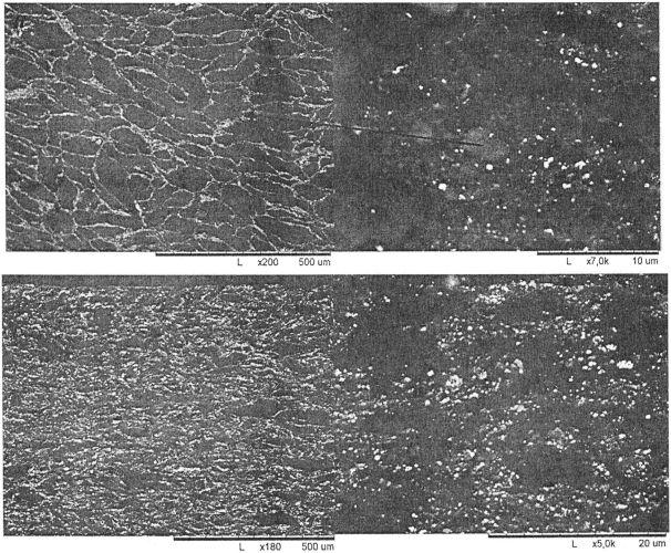 Способ получения радиационно-защитного материала на основе сверхвысокомолекулярного полиэтилена с повышенными радиационно-защитными свойствами