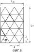 Способ структурного анализа панелей, состоящих из изотропного материала и усиленных треугольными карманами