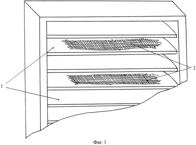 Способ контроля обледенения жалюзи воздухоприемной решетки