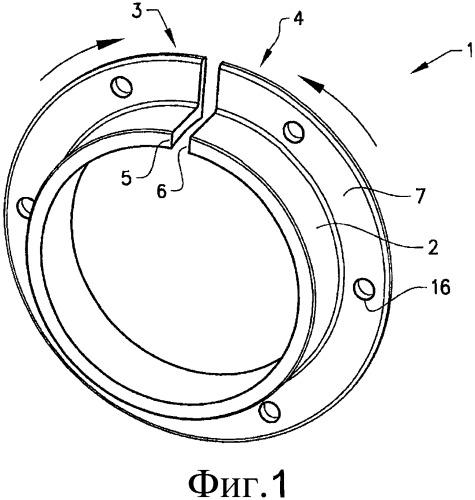Кольцо подшипника с фланцем и способ изготовления подобного кольца подшипника с фланцем
