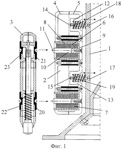 Функциональная структура электромагнитных фиксаторов диагностических и хирургических корпусов внутри выдвижной крышки тороидальной хирургической робототехнической системы (вариант русской логики - версия 3)