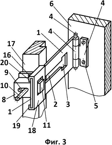 Устройство для ограничения угла поворота створки (вариант 1)