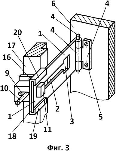 Устройство для ограничения угла поворота створки (вариант 2)