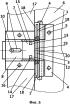 Устройство для ограничения угла поворота створки (вариант 3)