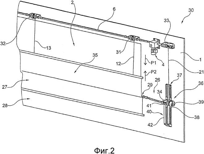 Намоточное устройство для закрывания отверстий в частях стены