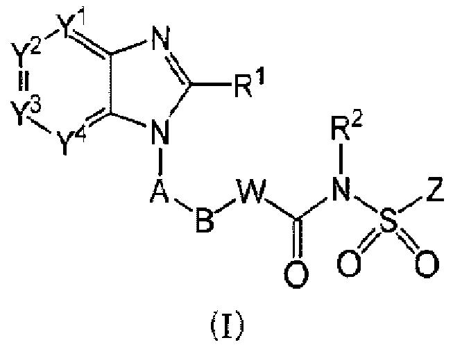 Селективные антагонисты рецептора ep4 для лечения рака