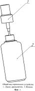 Способ экспресс-обнаружения агрессивных химических веществ