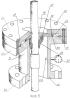 Способ герметизации полости труб и затрубного простанства скважины, противосифонное герметизирующее устройство пгу-2, промывочная катушка пк-1