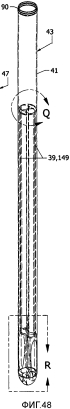 Строительство скважины с управлением давлением, системы операций и способы, применимые для операций с углеводородами, хранения и добычи растворением