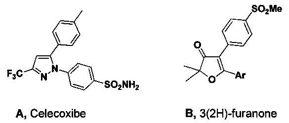 Способ получения 2,2-диалкил-4,5-диарилфуран-3(2н)-онов