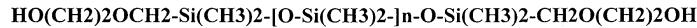 Эластомерный полиэфируретансилоксановый материал